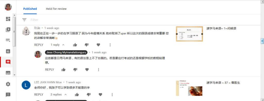 My Translation Guru Review 3
