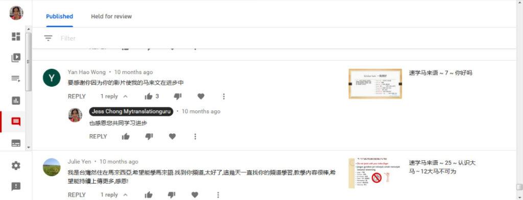 My Translation Guru Review 7